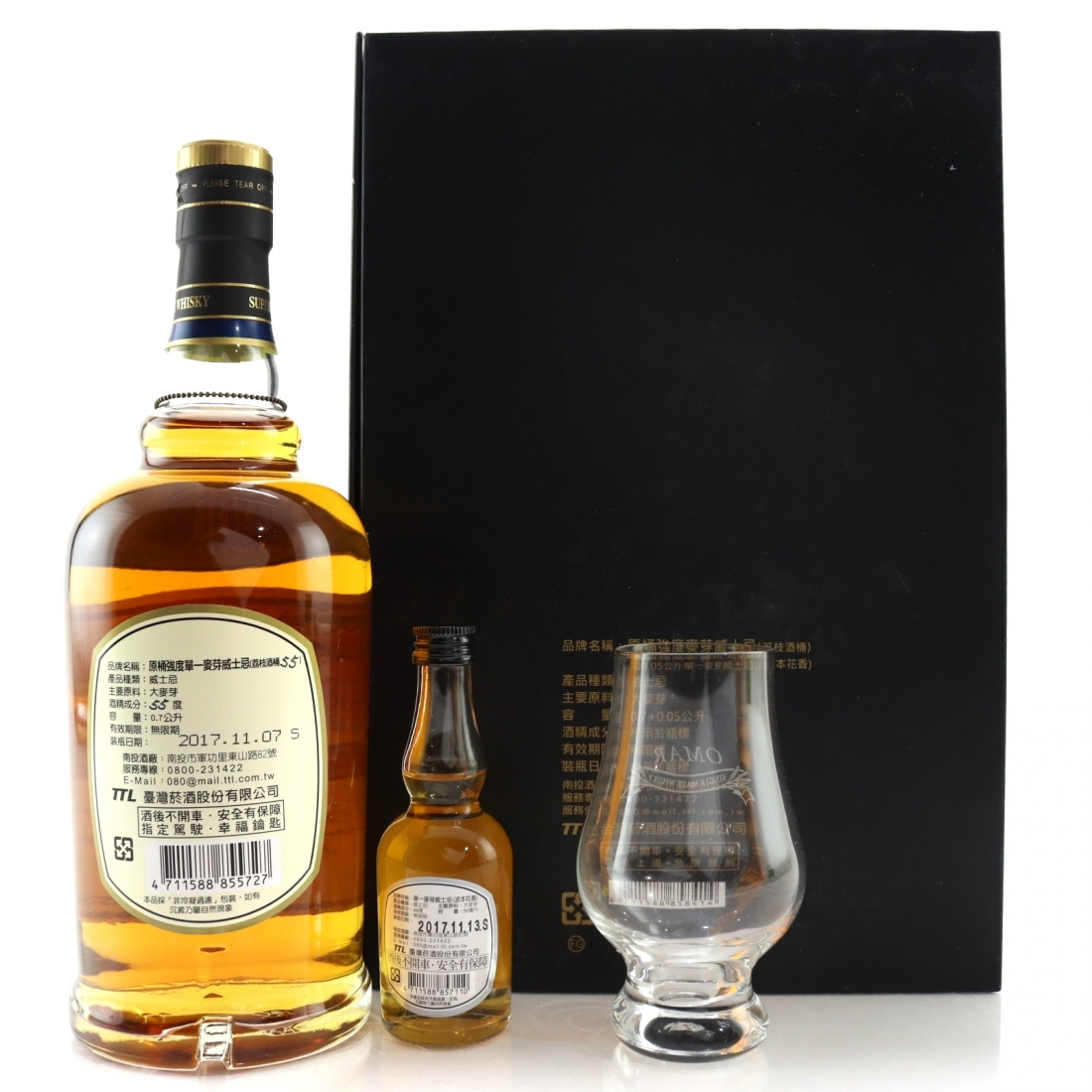 Nantou Omar Cask Strength Gift Pack / Lychee Liqueur Finish with Miniature 5cl