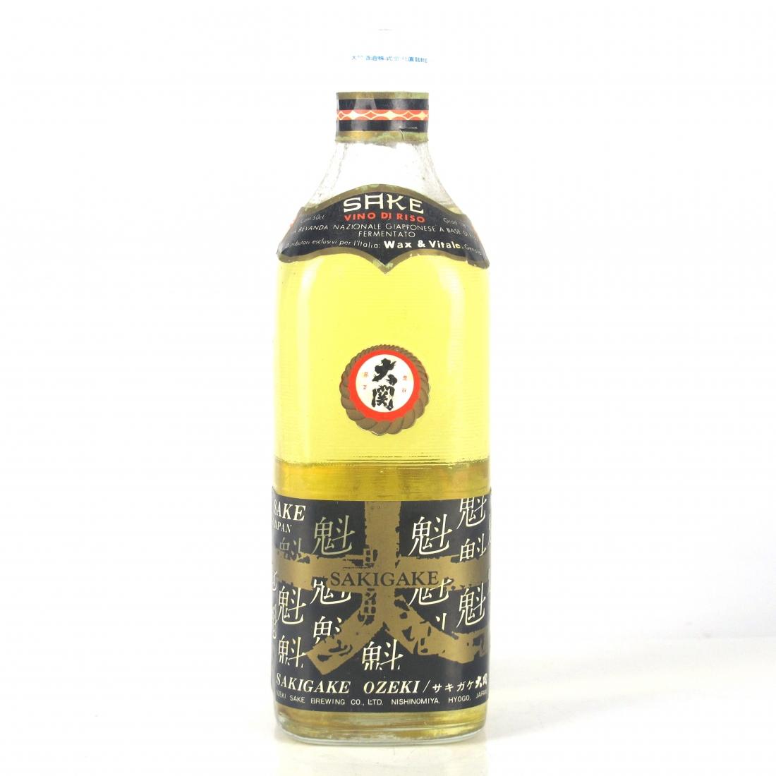 Sakigake A-1 Sake of Japan 50cl