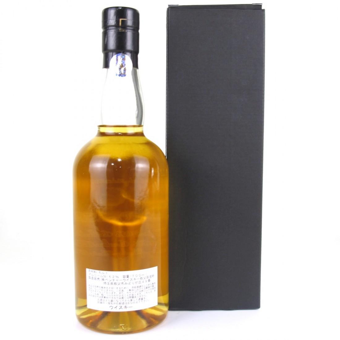 Chichibu 2013 Ichiro's Malt Single Cask Peated #2655 / Modern Malt Whisky Market