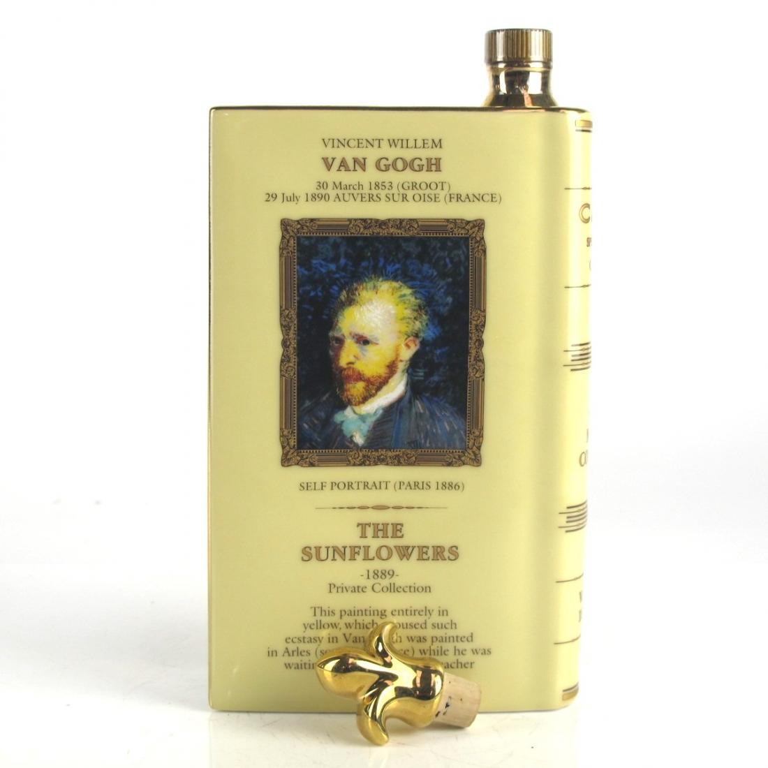 Camus Cognac Special Reserve / Van Gogh Sunflowers Decanter