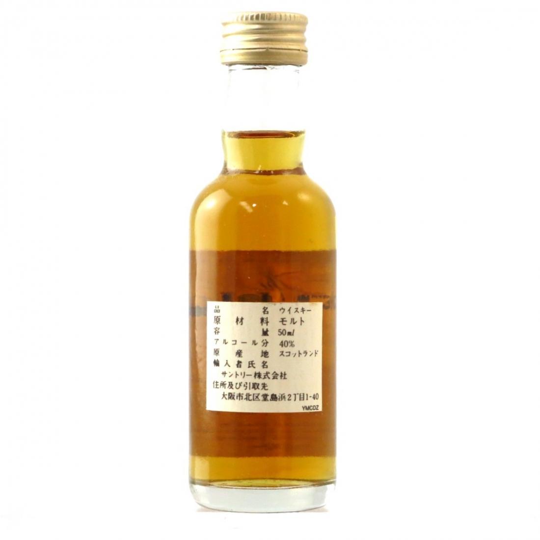 Macallan Distiller's Choice Miniature 5cl / Japanese Import