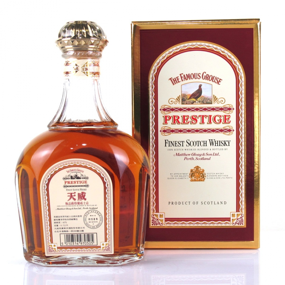 Famous Grouse Prestige First Release / Taiwan Import