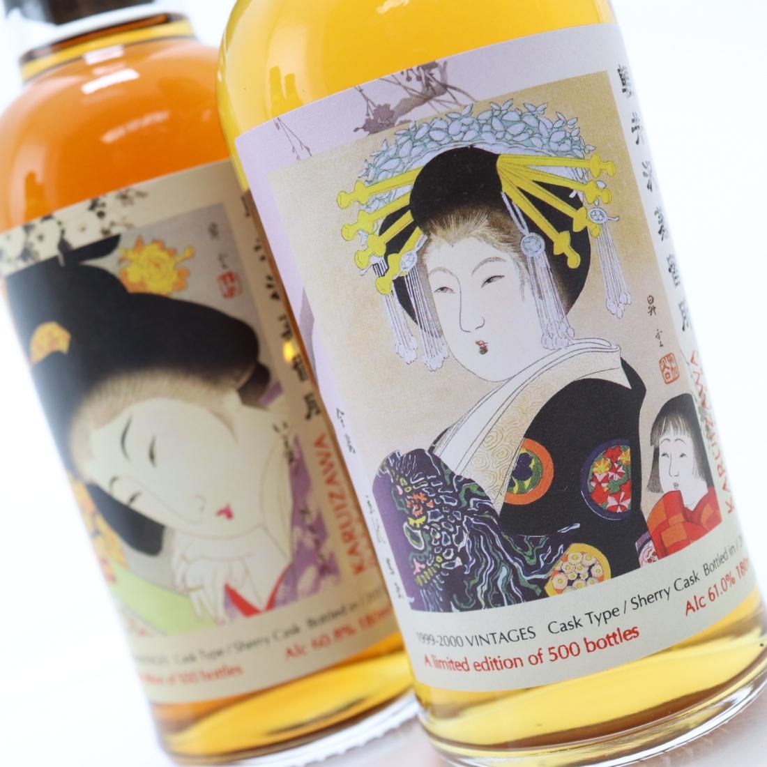 Karuizawa1999-2000 The Golden House of Five Mistress / 5 x 18cl