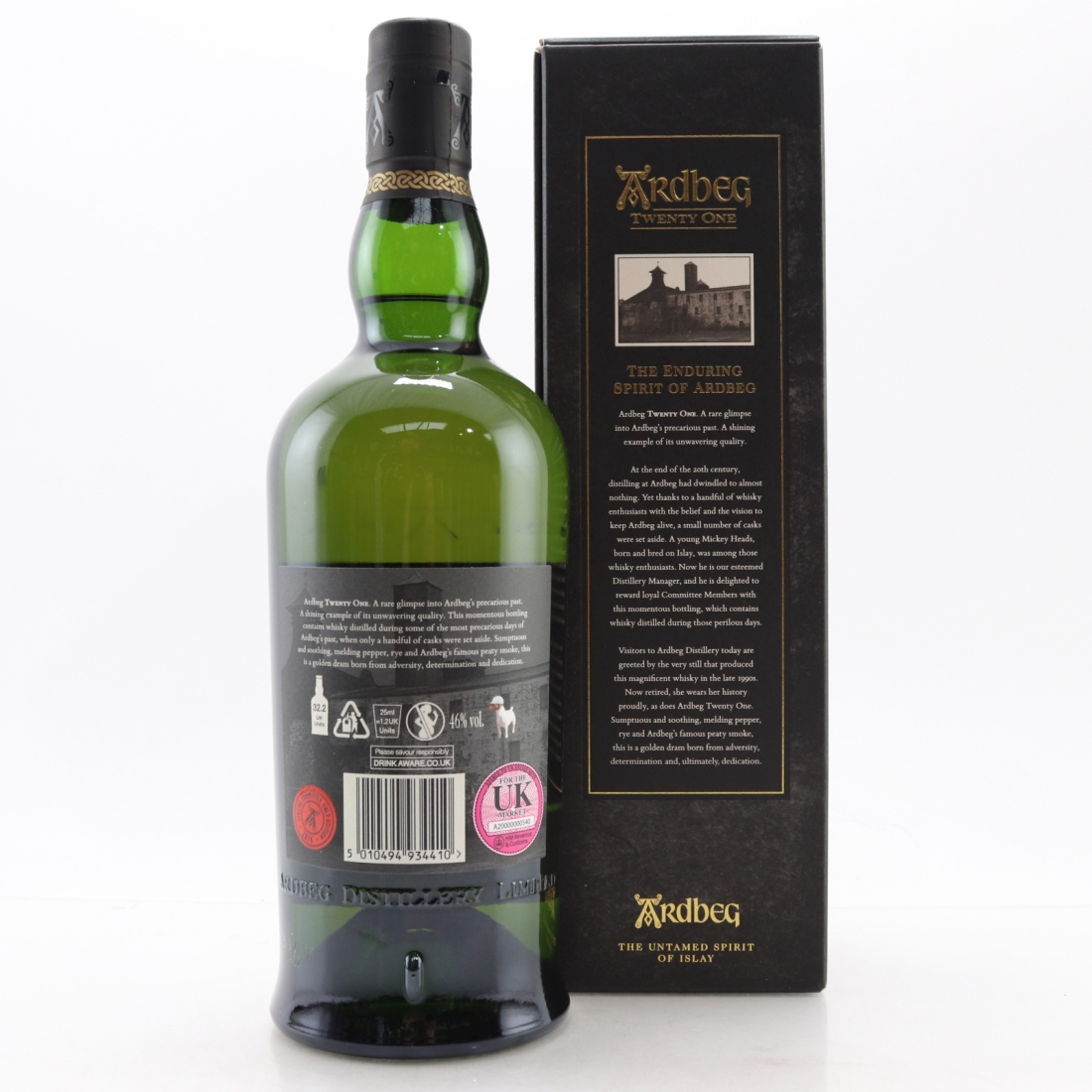 Ardbeg 21 Year Old Committee Release 2016