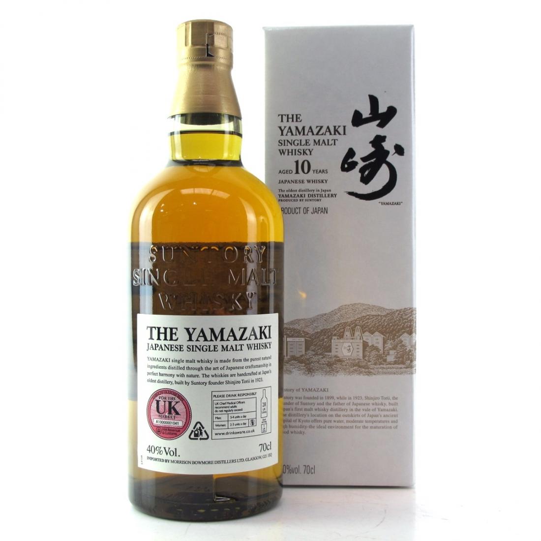 Yamazaki 10 Year Old