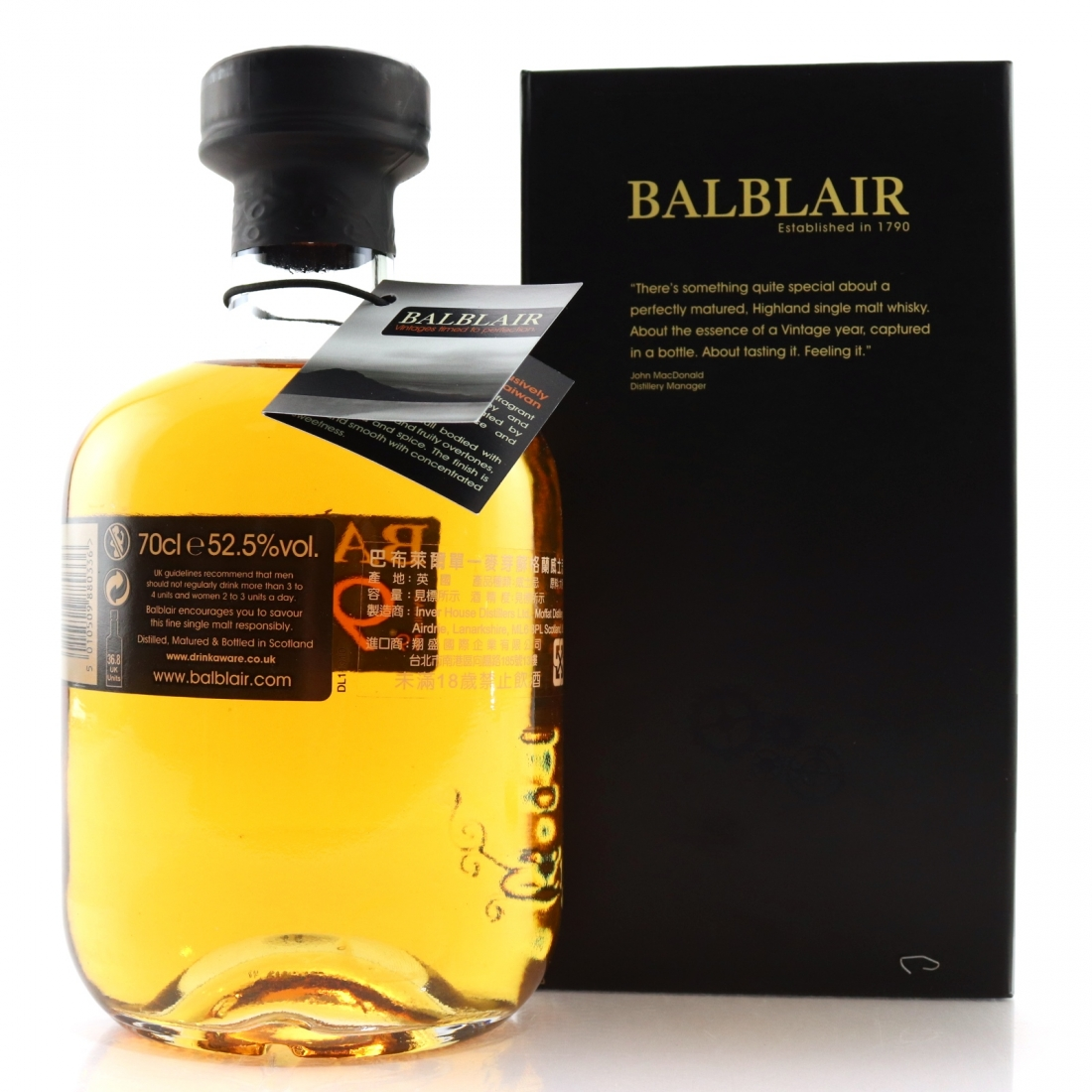 Balblair 1997 Single Cask #911 / Taiwan Exclusive