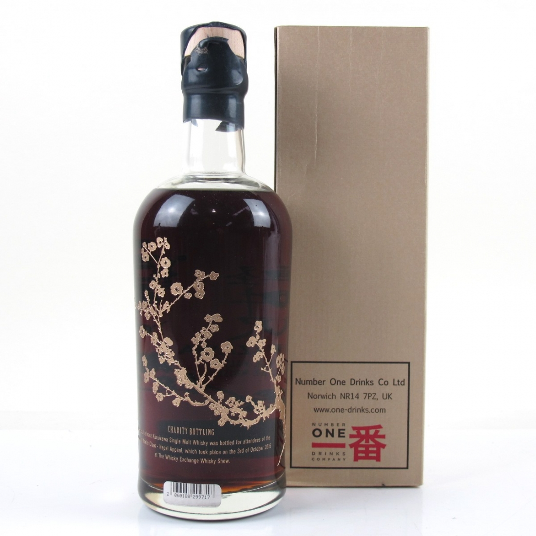 Karuizawa 1983 Single Cask #3557 / Nepal Bottling Only 50 Bottles