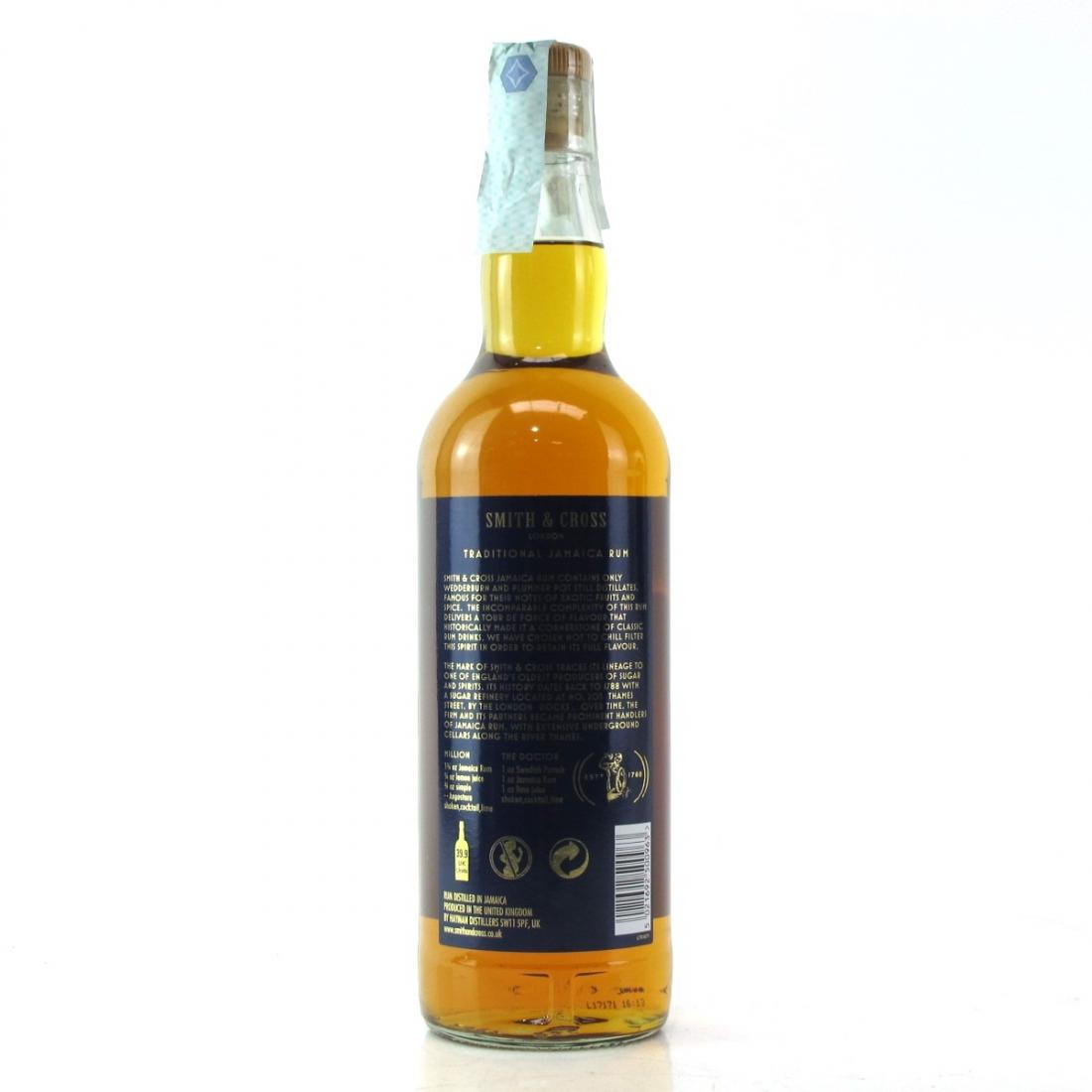 Smith and Cross Plummer & Wedderburn Pot Still Jamaica Rum