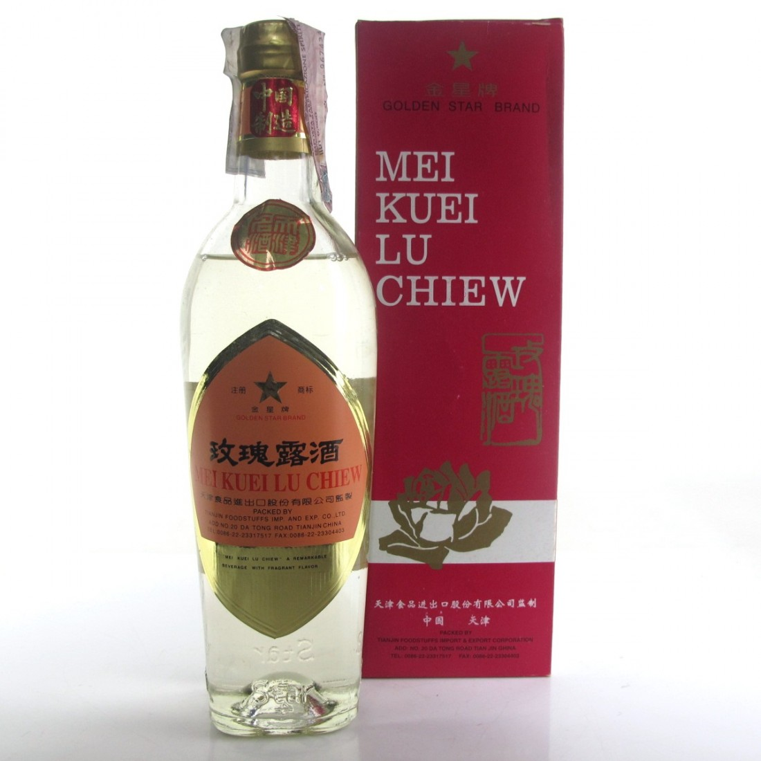 Mei Kuei Chiew Chinese Rose Wine 50cl