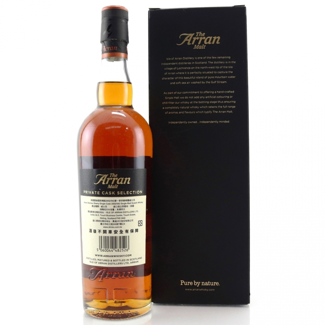 Arran 2002 Private Cask #542 15 Year Old / Year Of the Dog
