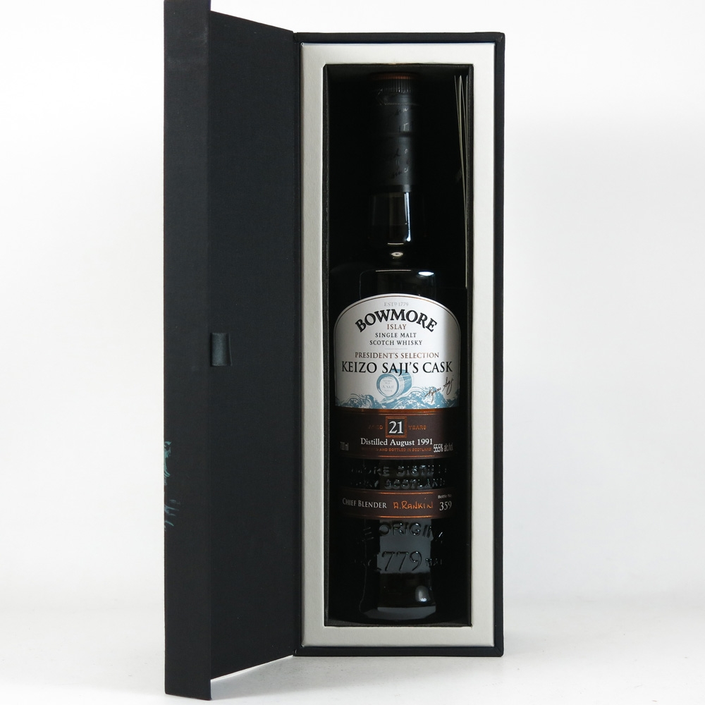Bowmore 1991 Keizo Saji's Cask 21 Year Old box