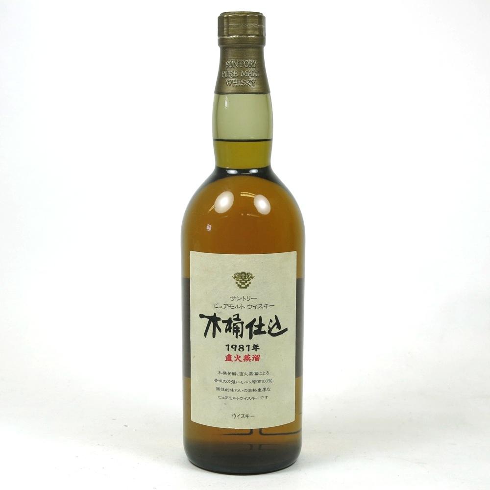 "Suntory 1981 ""Kioke Shiomi"""