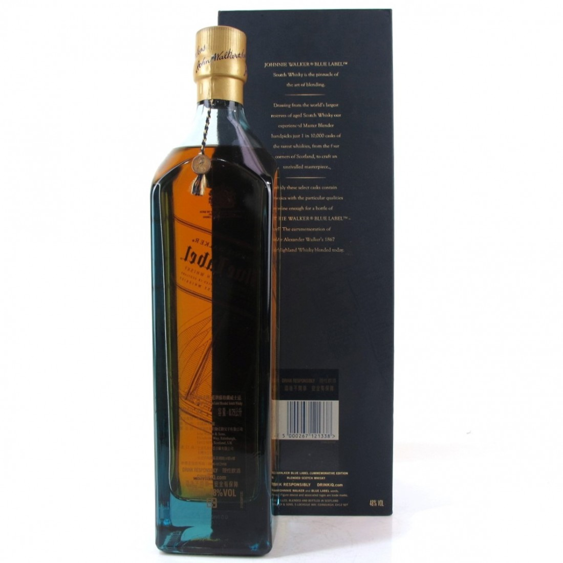 Johnnie Walker Blue Label Voyager Commemoration / Taipei