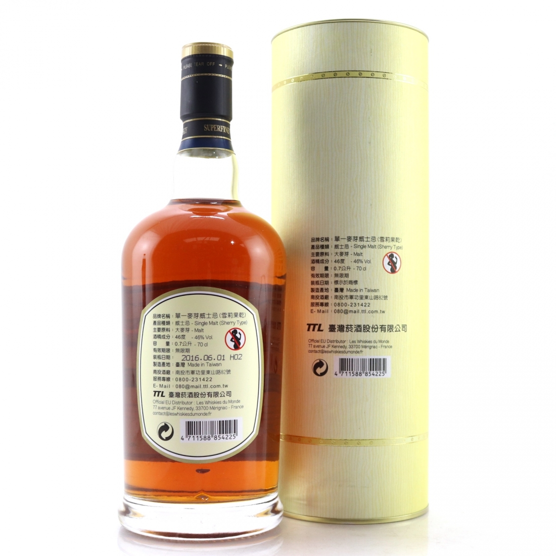 Nantou Omar Sherry Cask Single Malt
