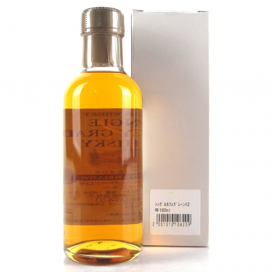 Nikka Coffey Grain 12 Year Old Woody and Mellow 18cl