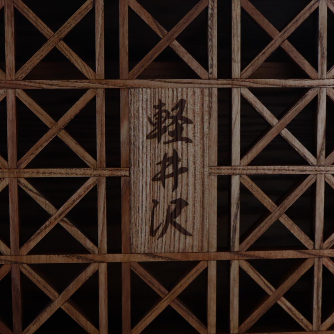 Karuizawa 1999-2000 Koinobori Collection 3 x 70cl / Dekantā