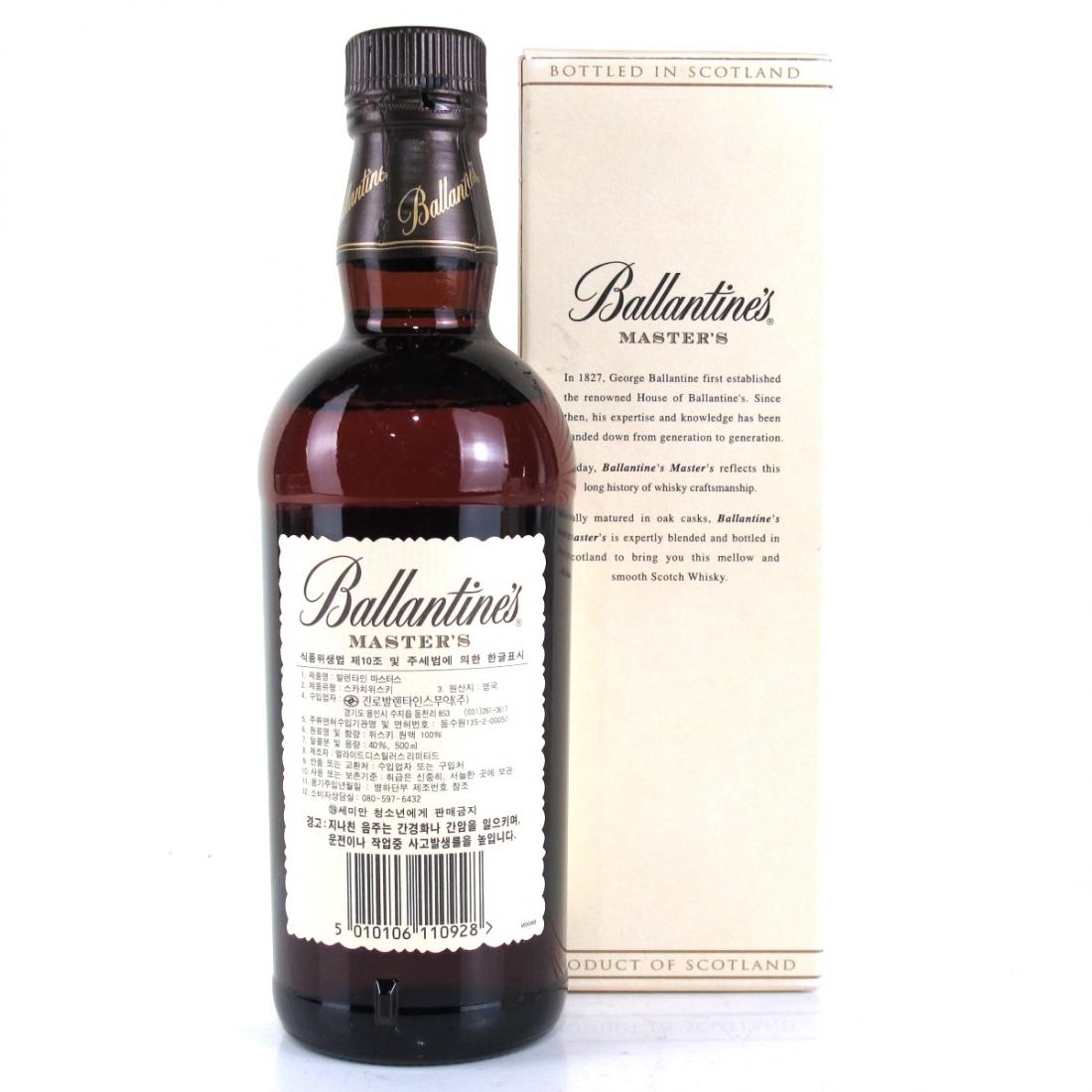Ballantine's Master's 50cl / Korean Import