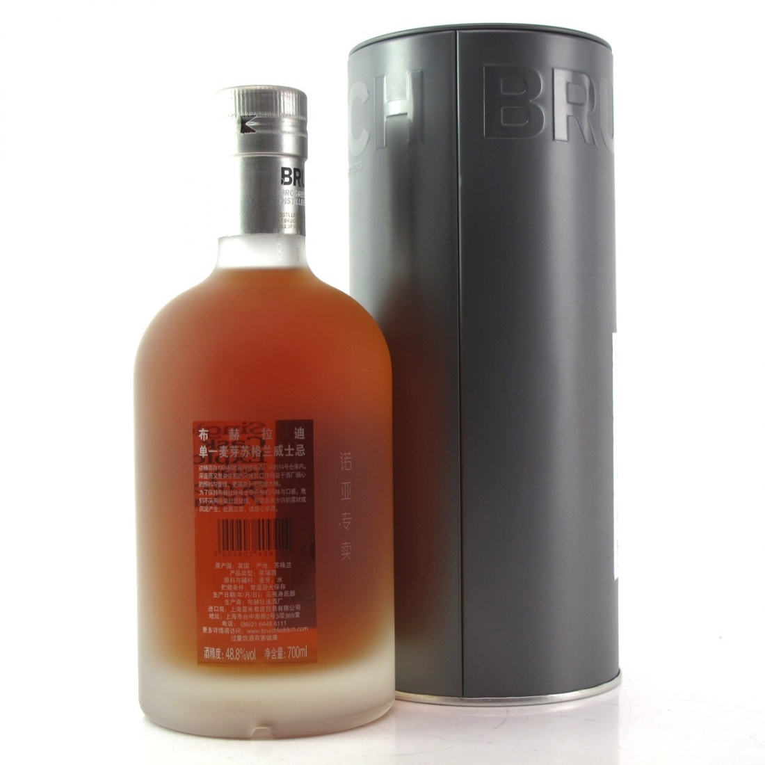 Bruichladdich 1991 Micro Provenance Single Cask 25 Year Old #15/287-22 / China Exclusive