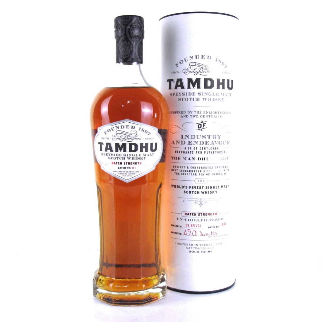Tamdhu Batch Strength #001