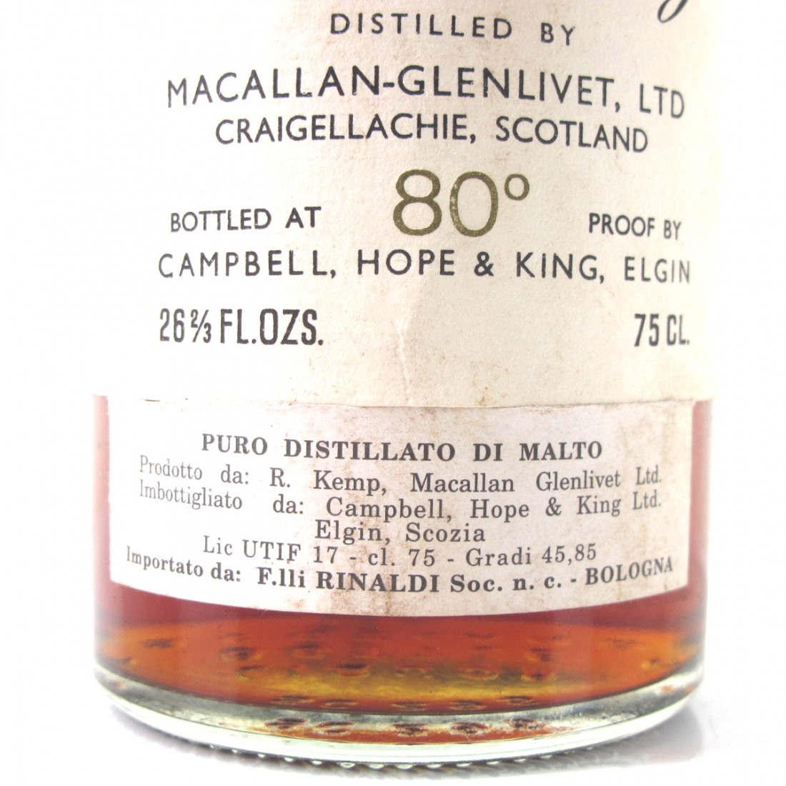 Macallan Vintage Campbell, Hope and King