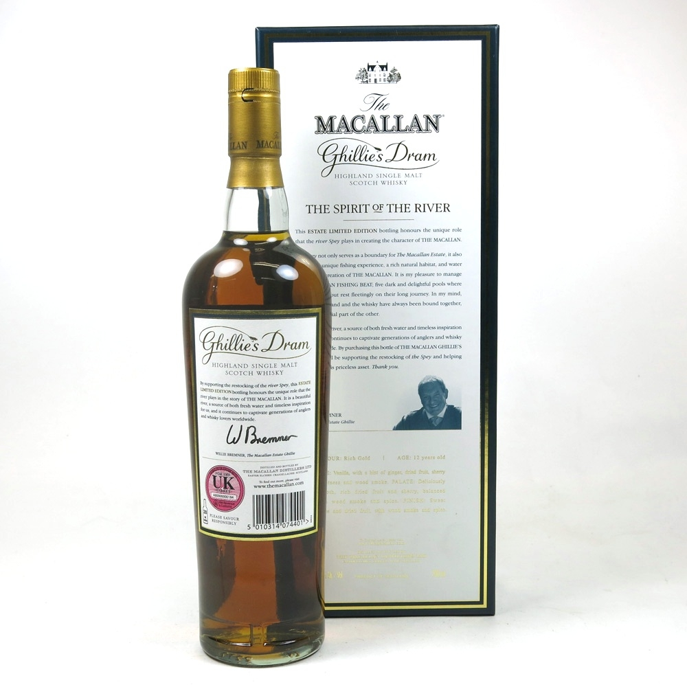 Macallan 12 Year Old Ghillies Dram Back