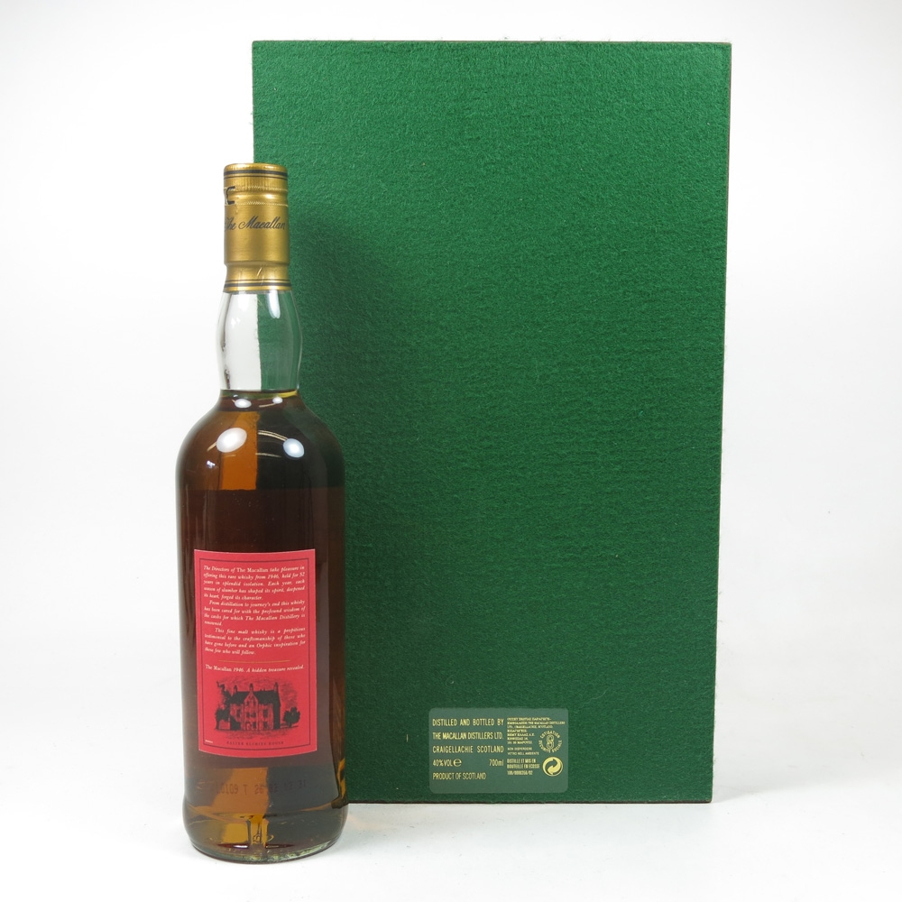 Macallan 1946 Select Reserve 52 Year Old Back