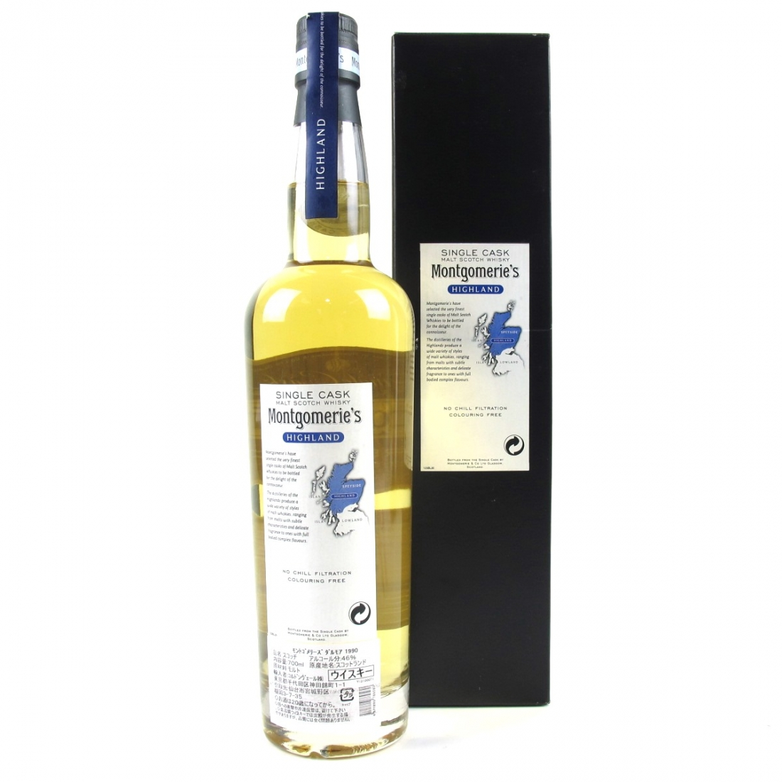 Dalmore 1990 Montgomerie's 19 Year Old