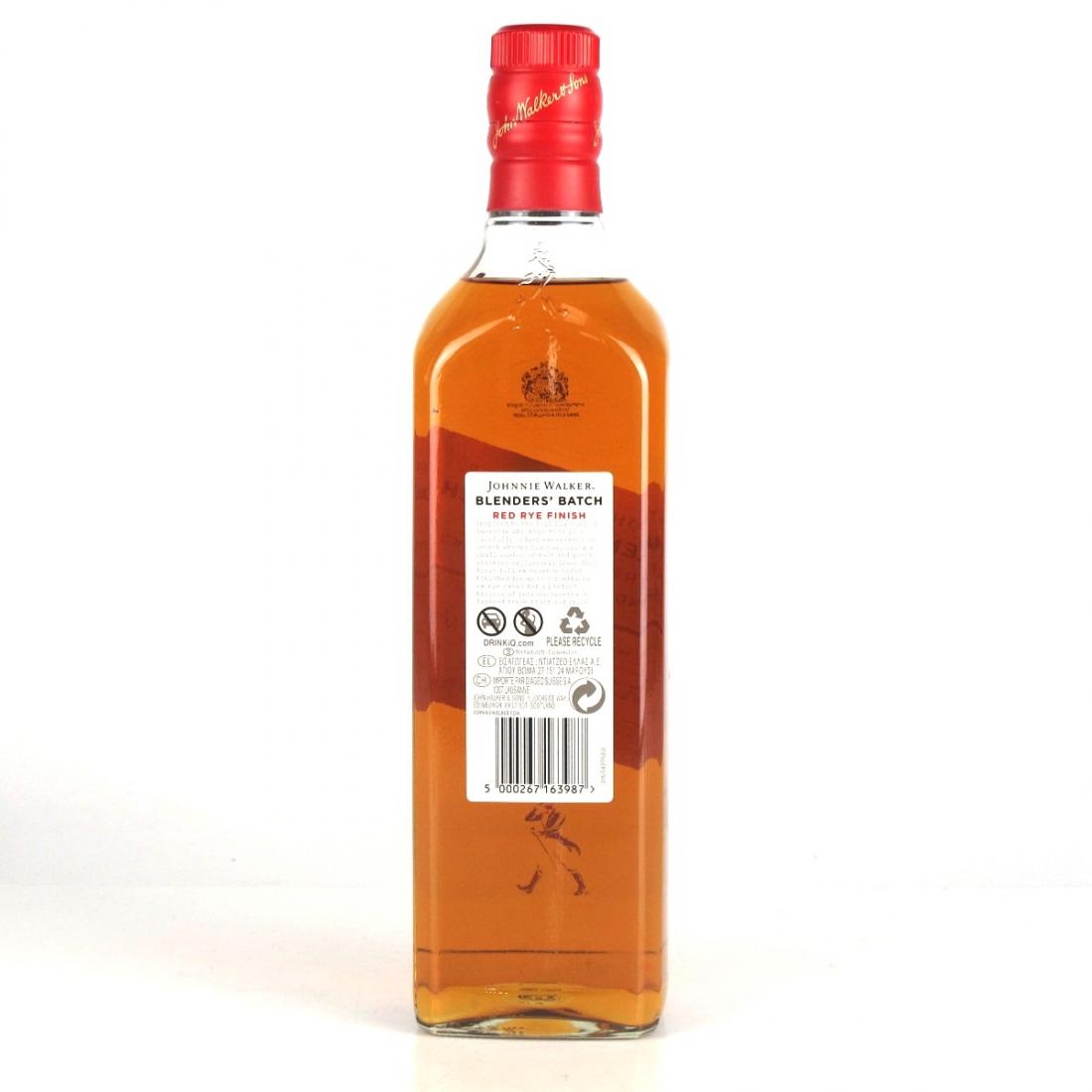 Johnnie Walker Blenders' Batch Red Rye Finish Batch #1