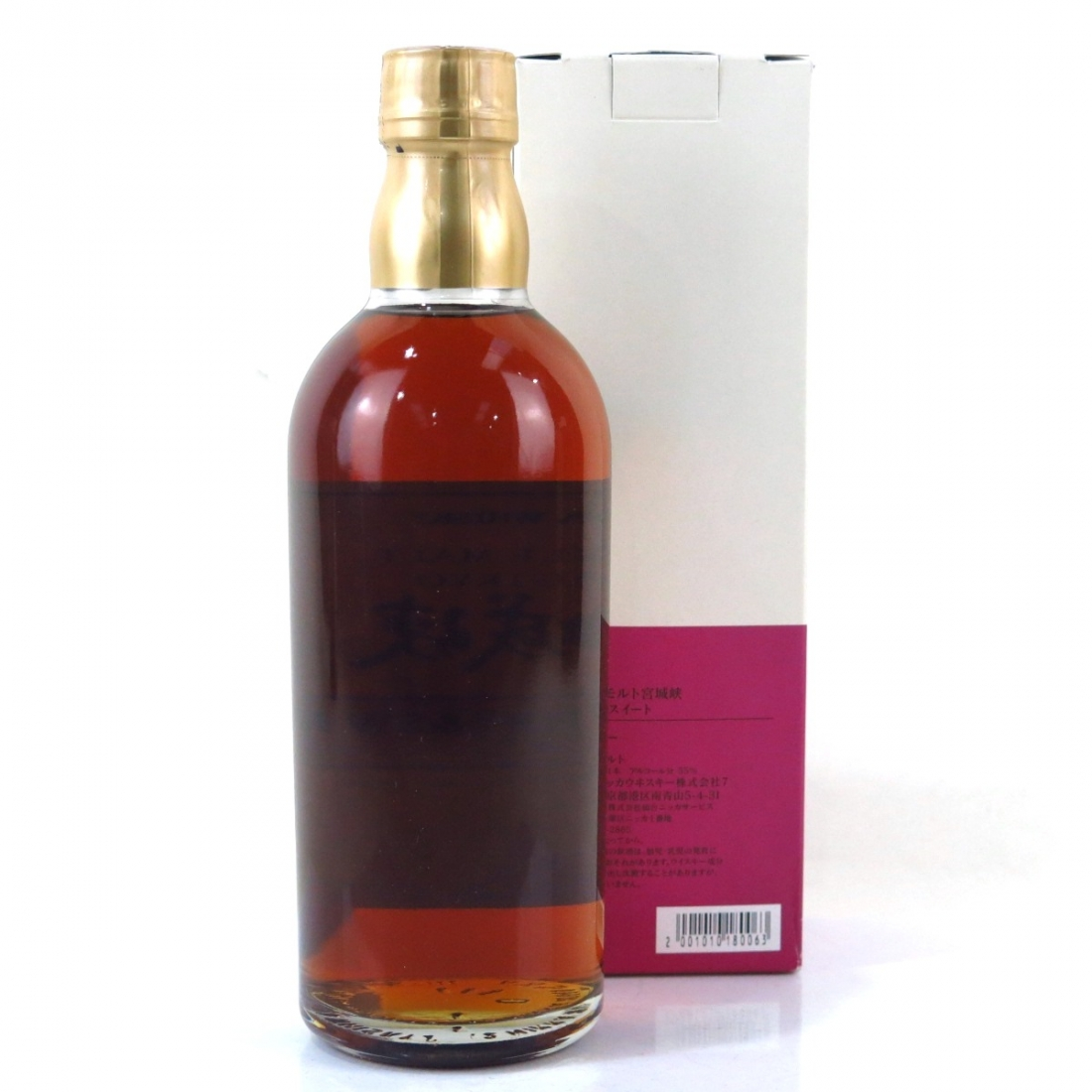 Yoichi Sherry and Sweet 50cl