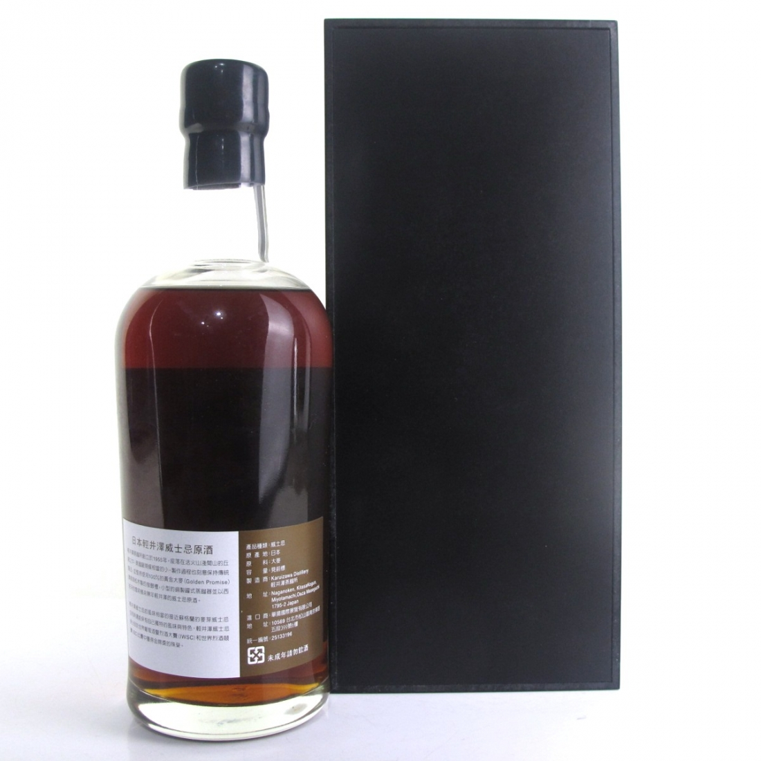 Karuizawa 1984 Single Cask 30 Year Old #7843 / Samurai