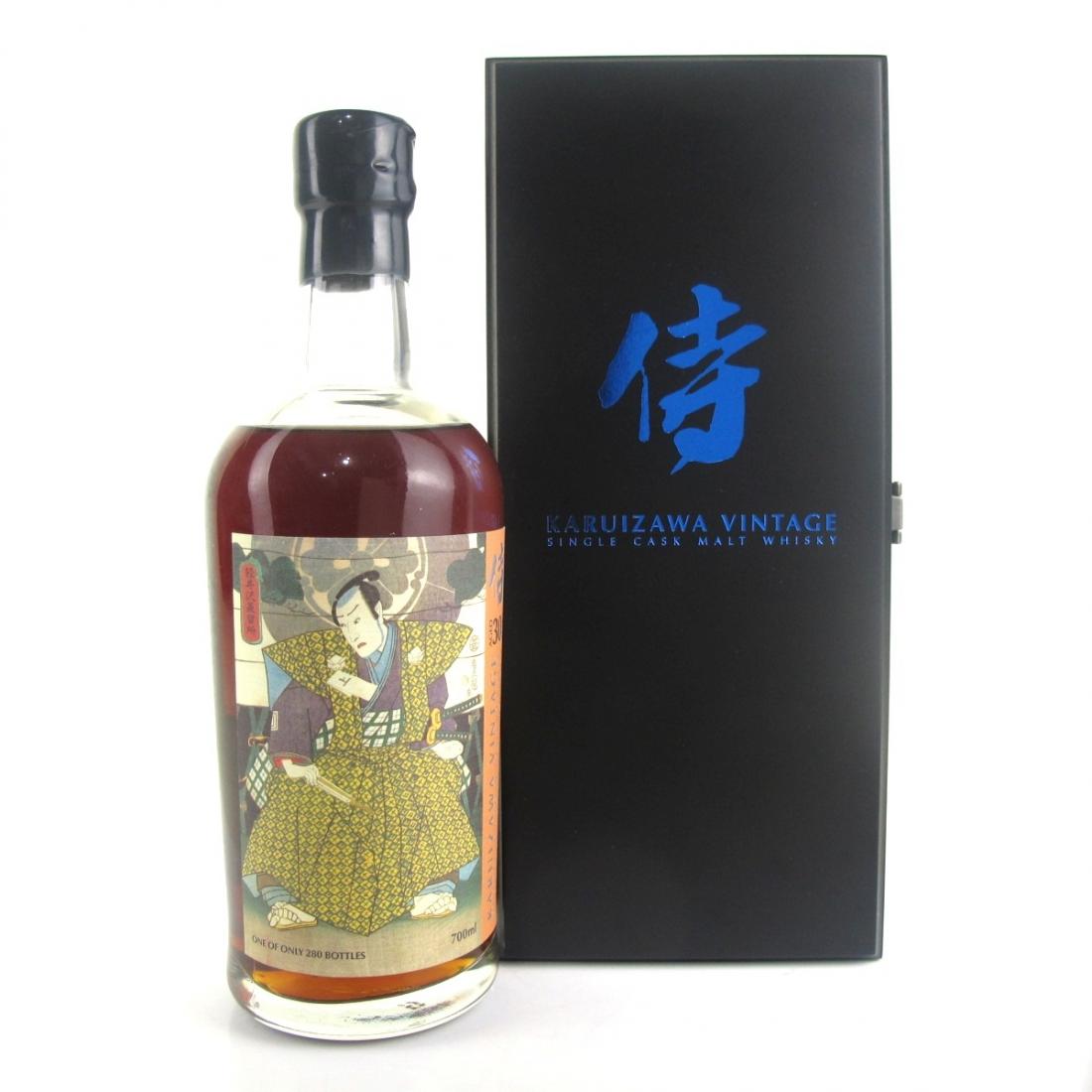 Karuizawa 1984 30 Year Old Single Cask #3620 / Samurai