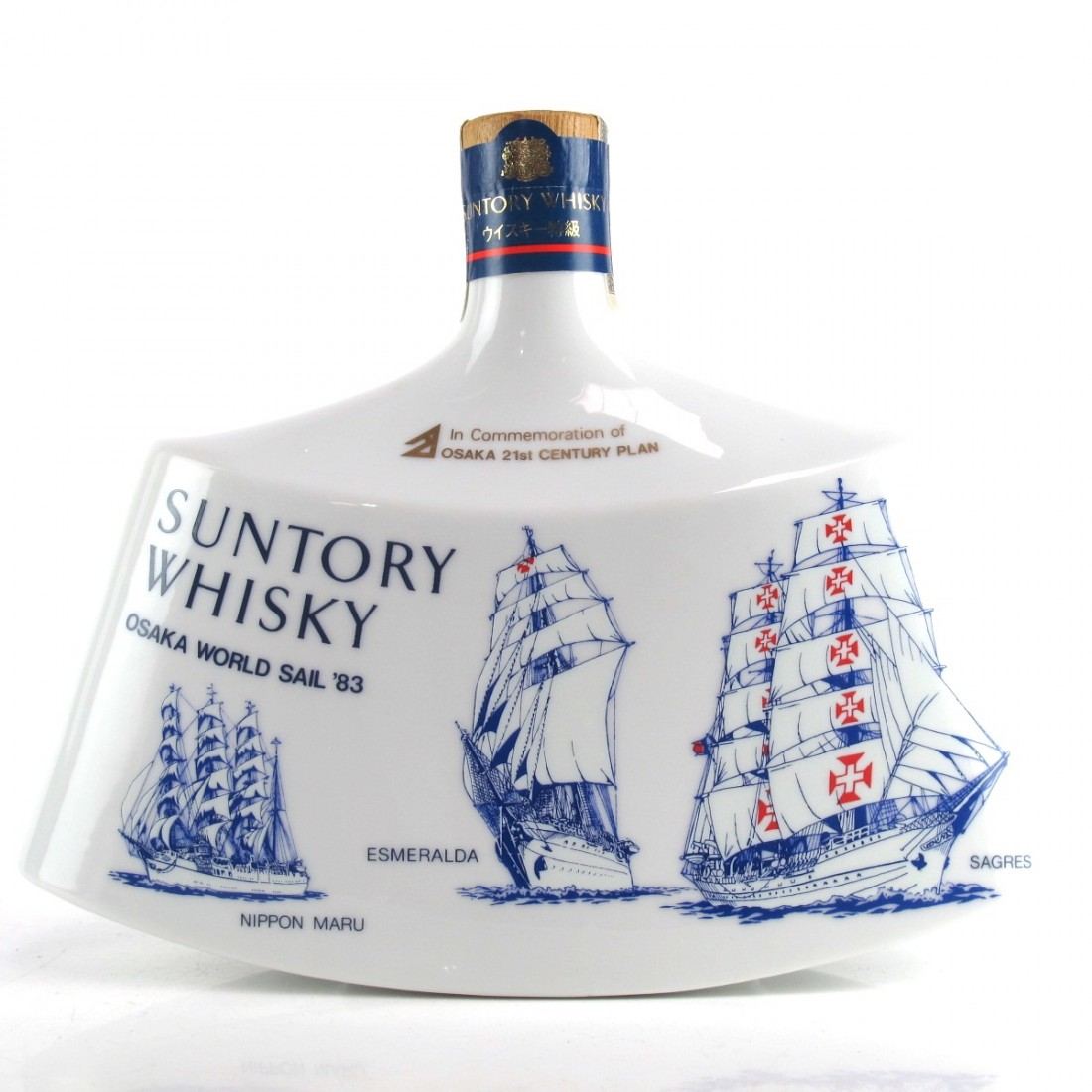 Suntory Blended Whisky Decanter / Osaka World Sail 1983