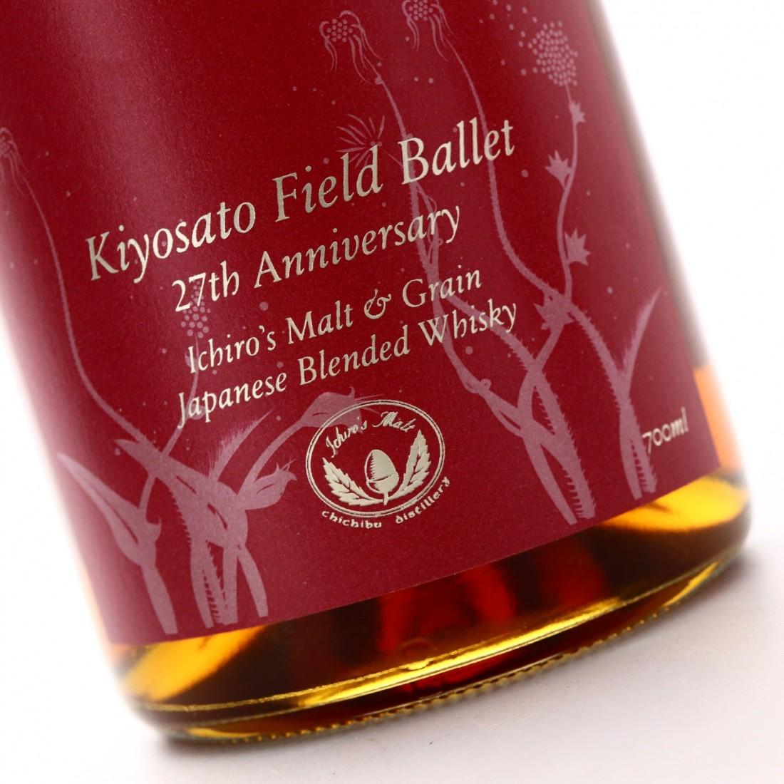 Ichiro's Malt & Grain Kiyosato Field Ballet 27th Anniversary / Hanyu & Kawasaki