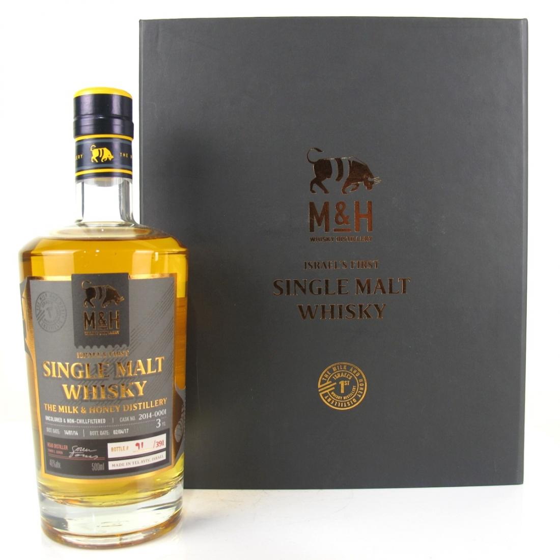 Milk & Honey Israel's First Single Malt Whisky : Bottle #091