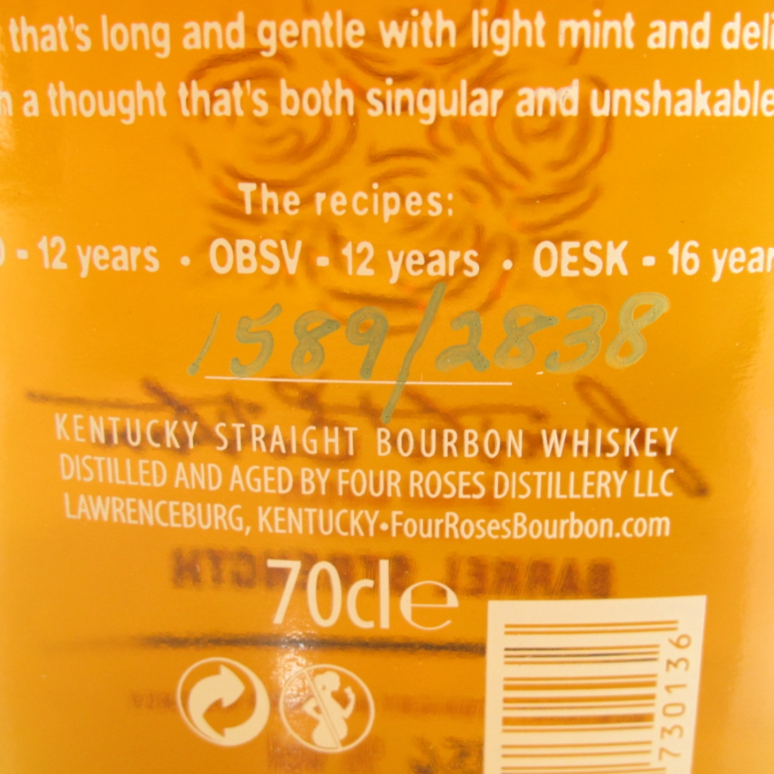 Four Roses Small Batch 2016 Release
