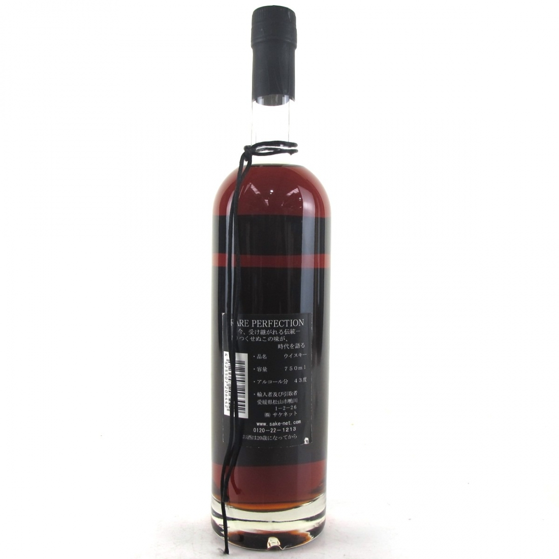 Rare Perfection 25 Year Old Bourbon
