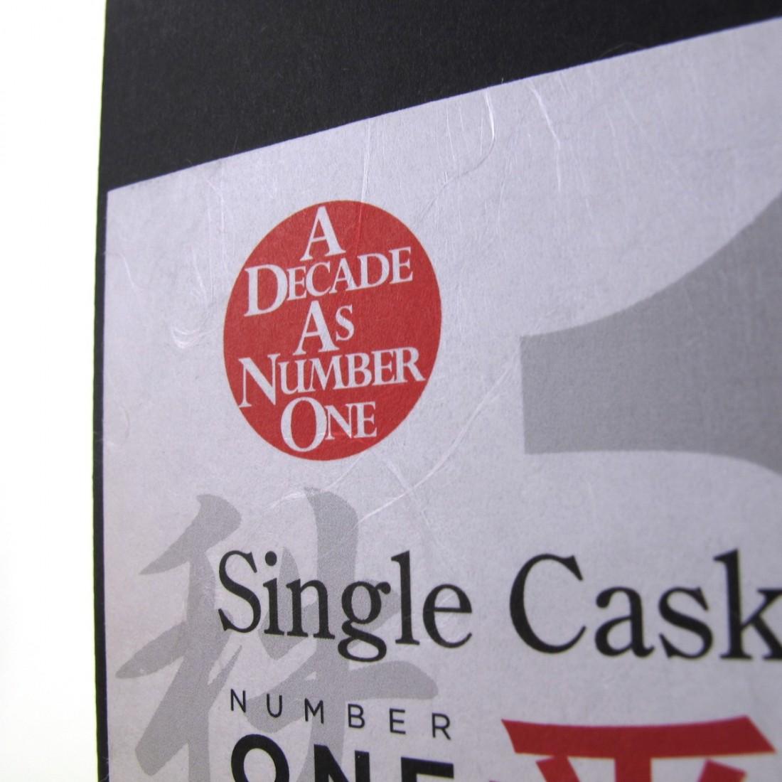 Chichibu 2009 Ichiro's Malt Single Cask #635 / A Decade as Number One