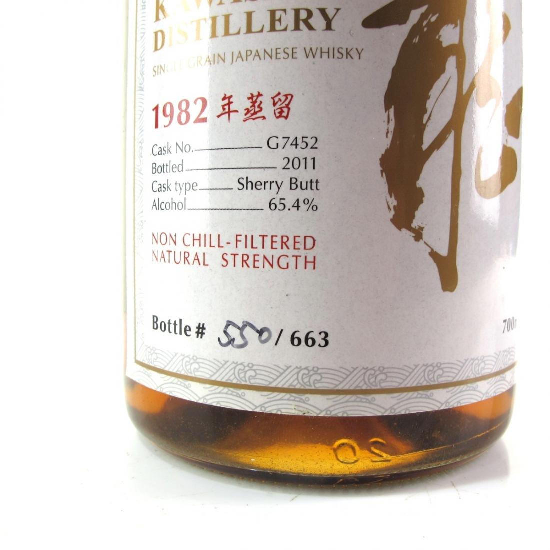 Kawasaki 1982 100th Anniversary / Single Sherry Cask #7452