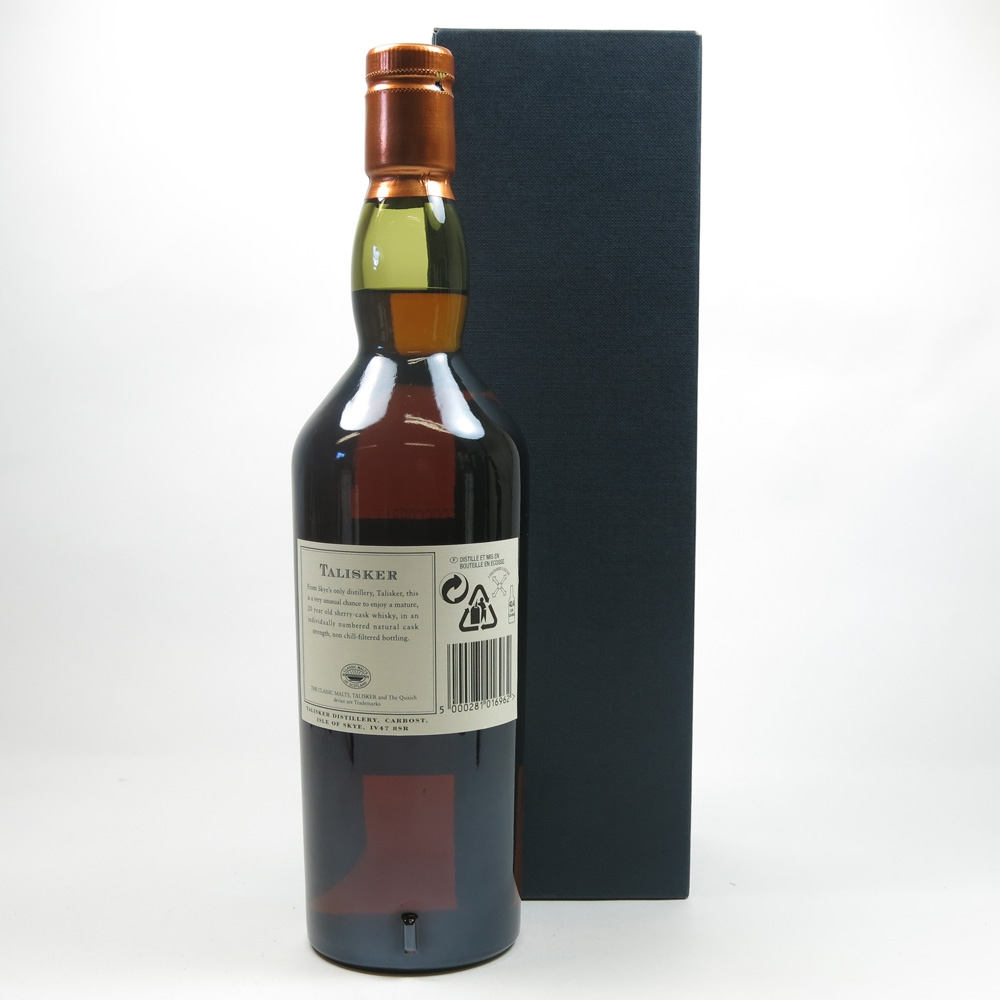 Talisker 1981 20 Year Old Back