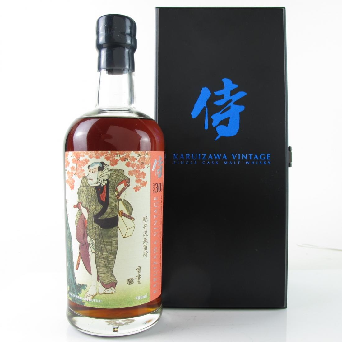 Karuizawa 1984 30 Year Old Single Cask #7843 / Samurai