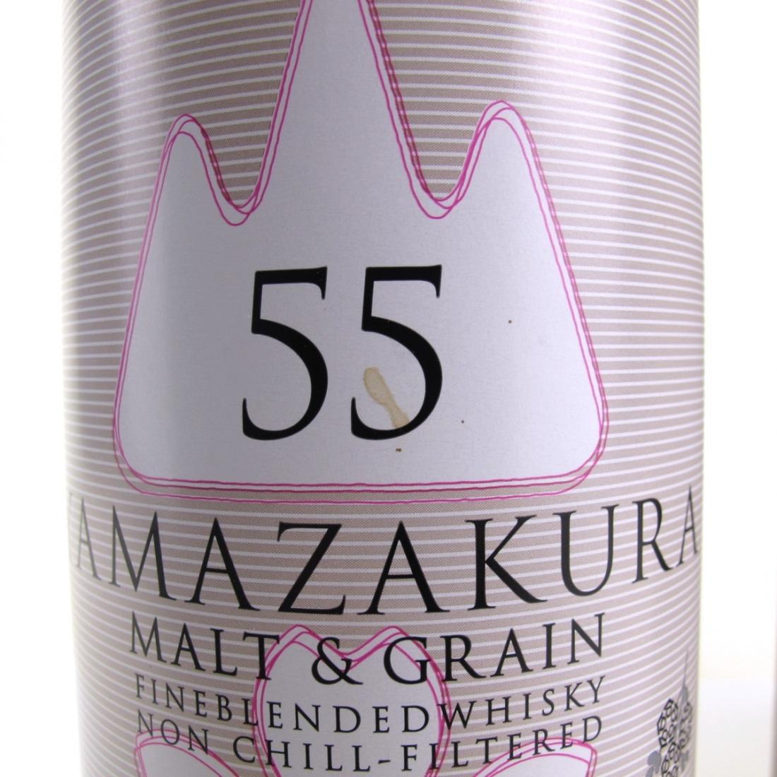 Yamazakura 55 Malt and Grain Blend