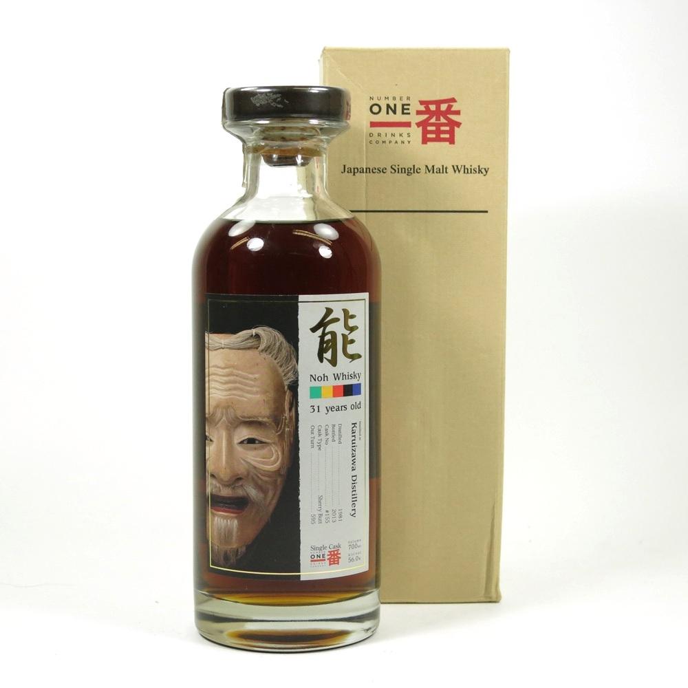 Karuizawa 1981 32 Year Old Single Cask #155 Front