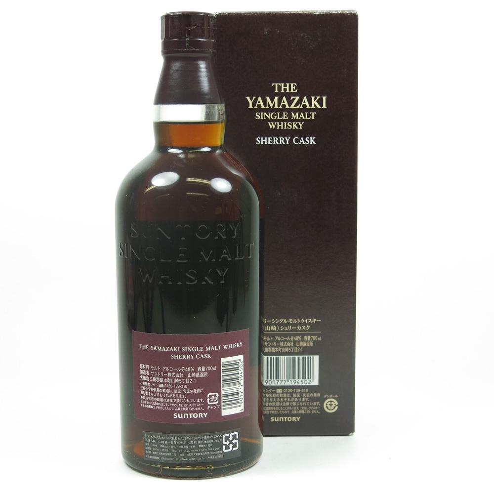 Yamazaki Sherry Cask 2009 / First Release Back