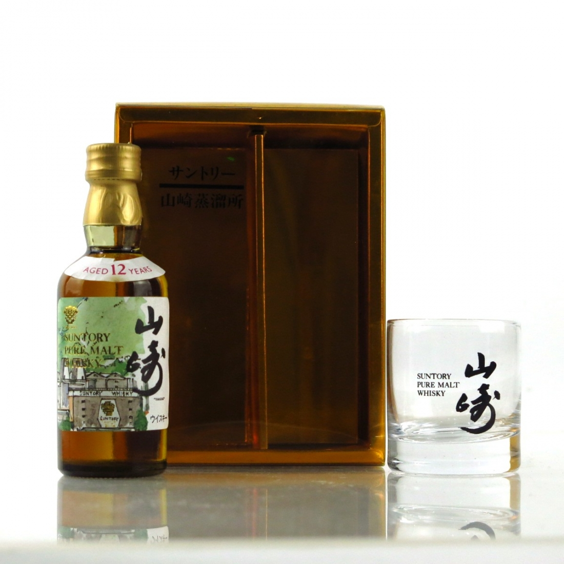Yamazaki 12 Year Old Limited Edition Miniature 5cl / with Glass