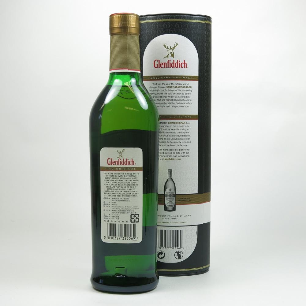 Glenfiddich The Original 1963 Back