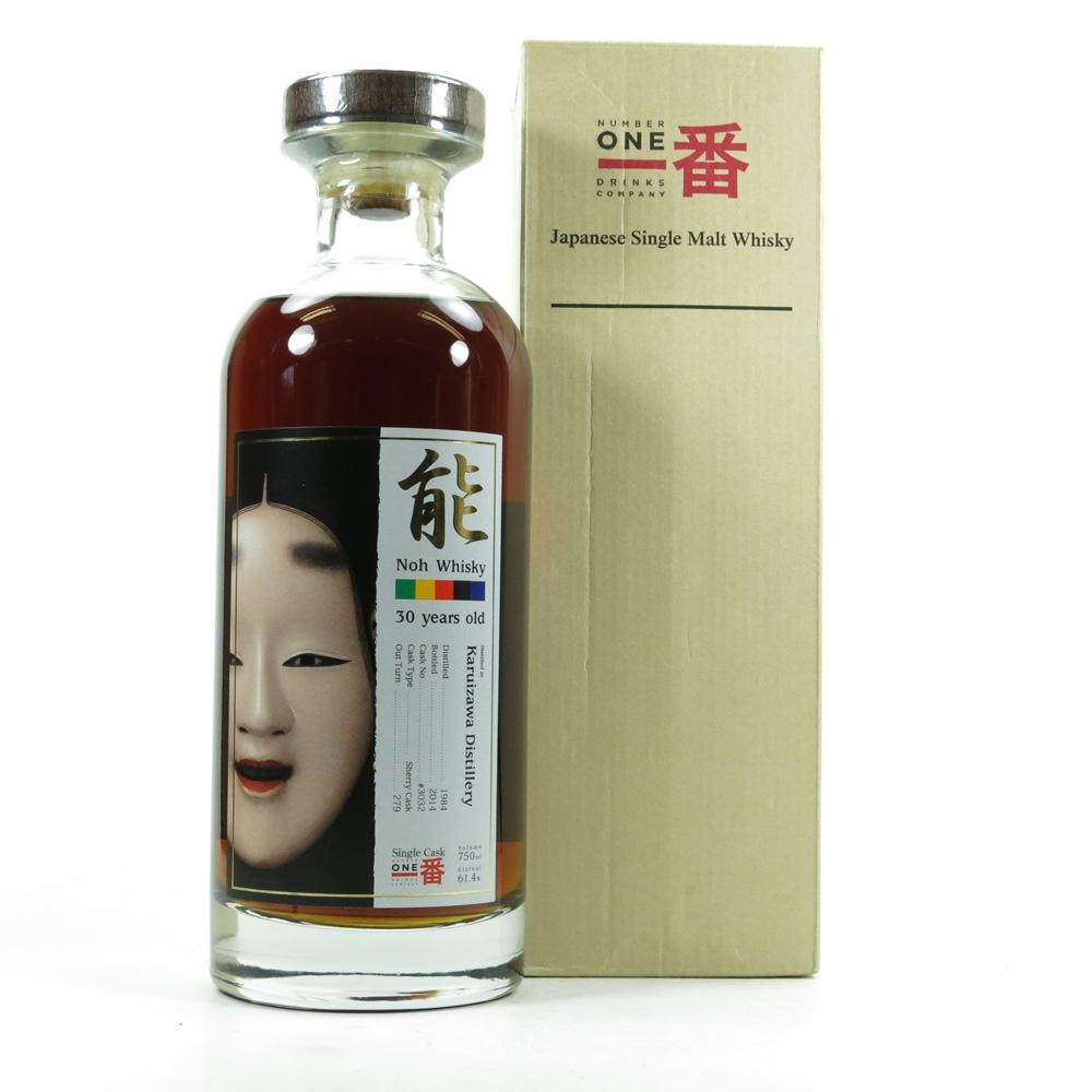 Karuizawa 1984 30 Year Old Noh Cask Single Cask #3032