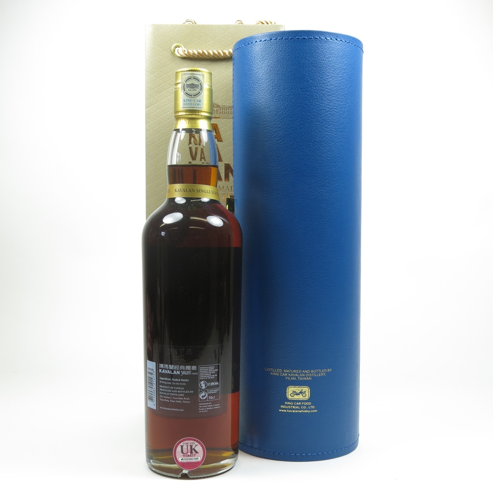 Kavalan Solist Vinho Barrique Back