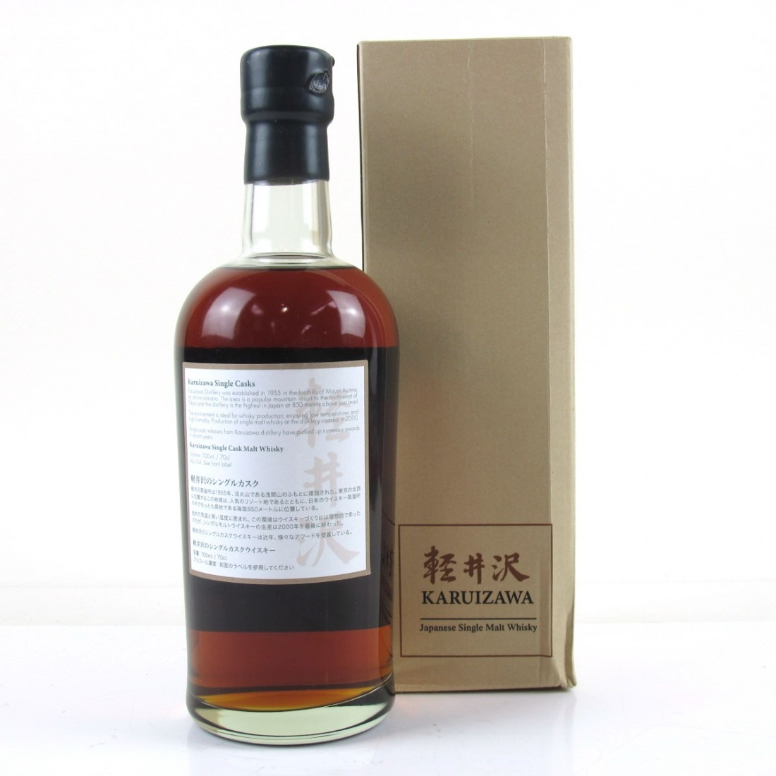 Karuizawa 1994 Noh Single Cask 21 Year Old #6149