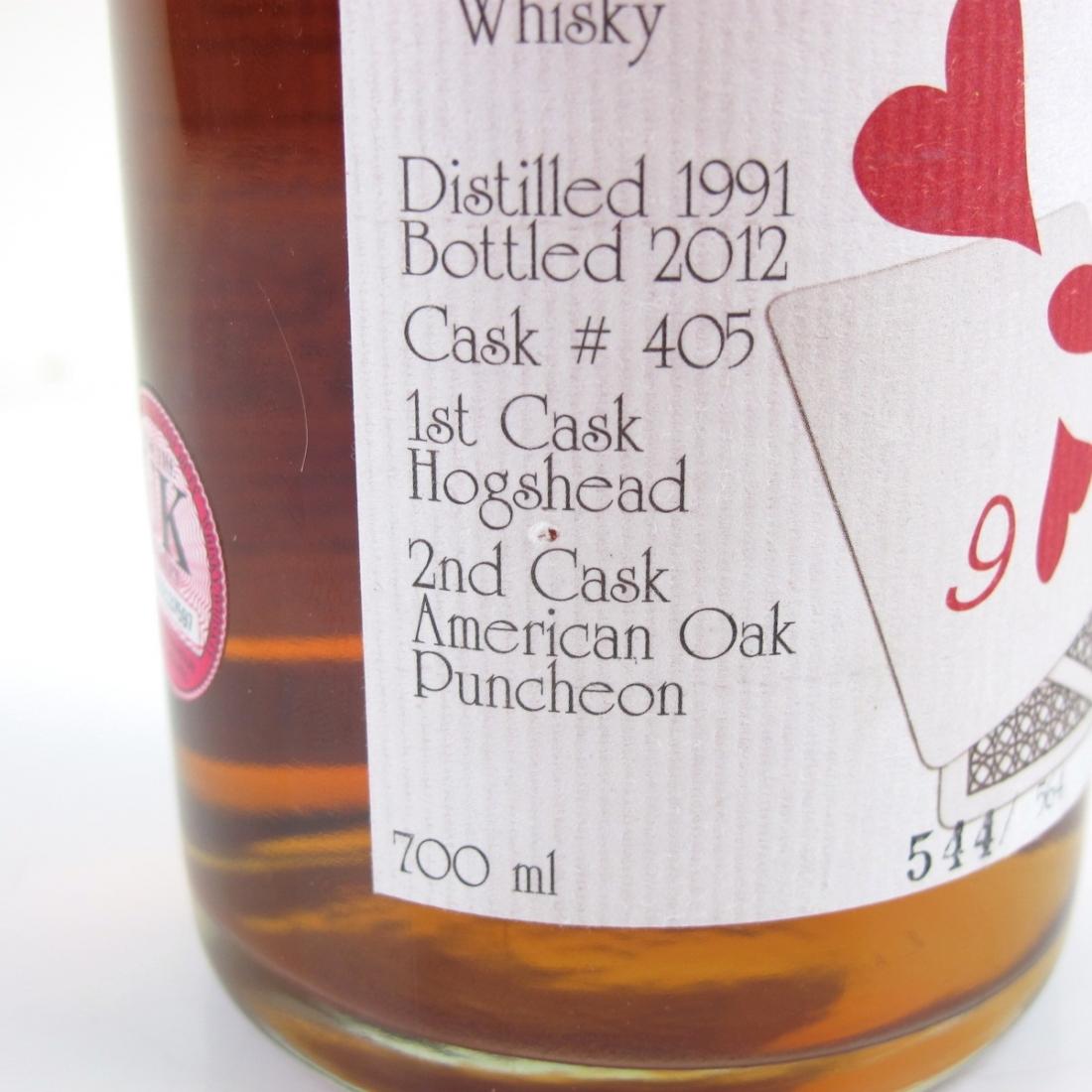 Hanyu 1991 Six of Hearts Single Cask #405