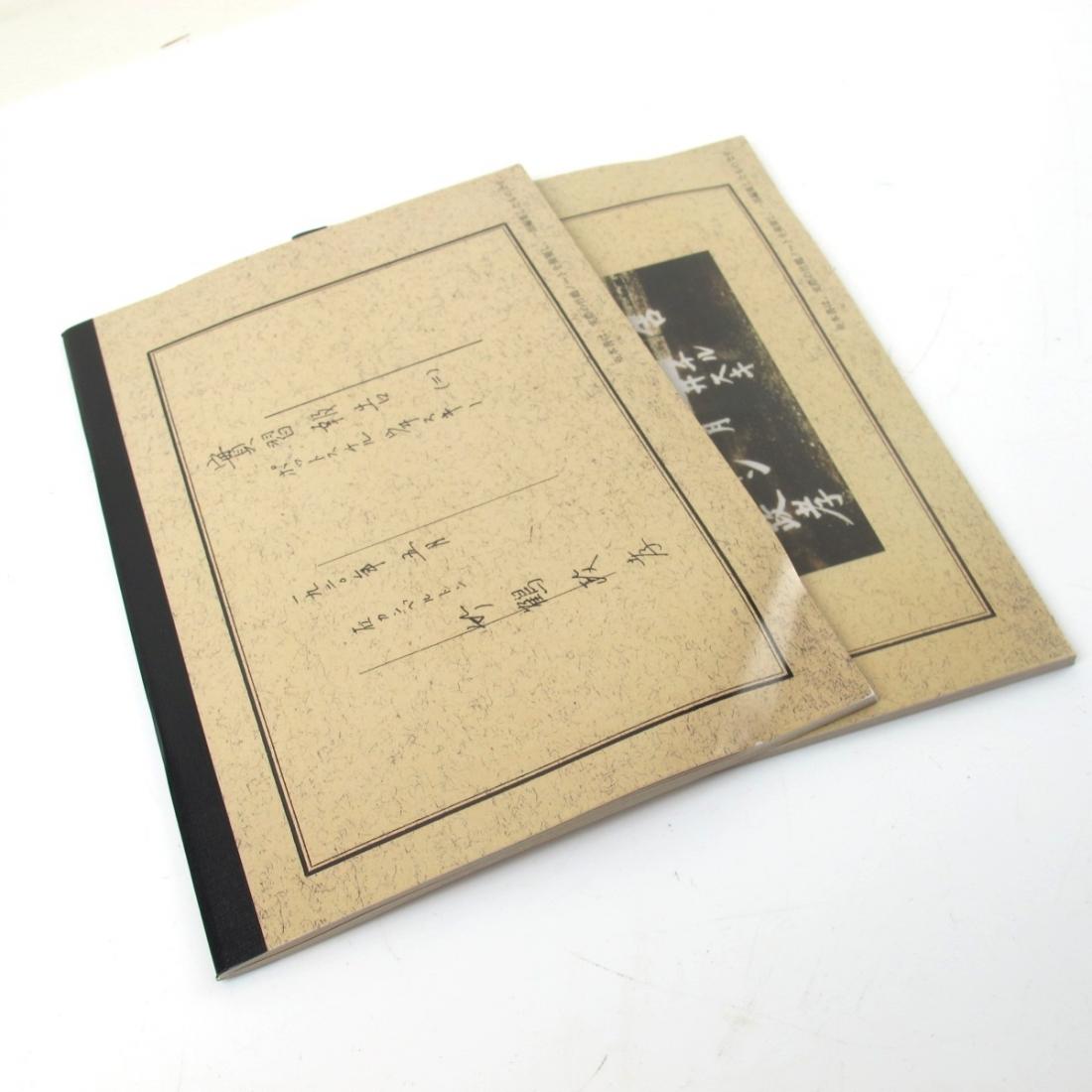 Nikka Taketsuru On The Road Case 5 x 70cl